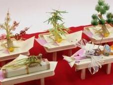 Yuino: dono fidanzamento「結納」