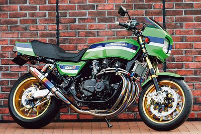 Kawasaki Z 1000R No.011 by Bull Dock