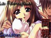 famiglia giapponese: ryoushin genitori)
