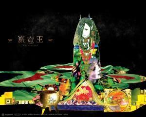 Gankutsuou: il Conte di Montecristo è un Vampiro!