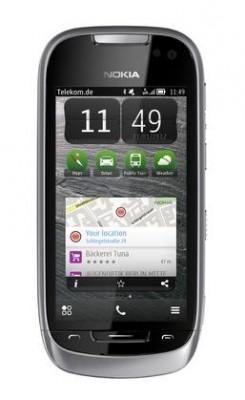 Update: Nokia Maps Suite v3.0(95)
