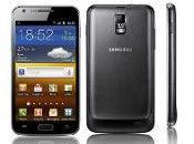 Samsung Galaxy quando Android