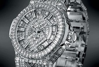 orologio più caro al mondo