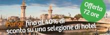 Expedia: Parigi sconto 40% + coupon del 10% sugli hotel!
